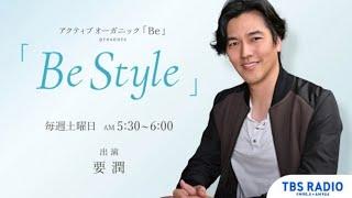 Be Style 宮藤官九郎 さん